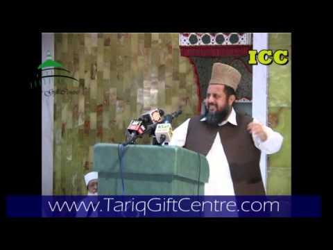 Sunni Conference Birmingham 2013..Mufti Mohammad Iqbal Chisti
