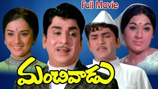 Manchivadu Full Length Telugu Movie || ANR, Kanchana, Vanisri || Ganesh Videos - DVD Rip..