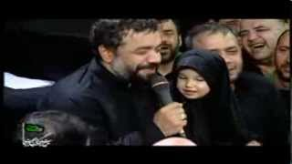 getlinkyoutube.com-حاج محمود کریمی - محرم 1392 - شب سوم - بخش هفتم