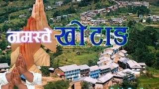 getlinkyoutube.com-Namaste Khotang