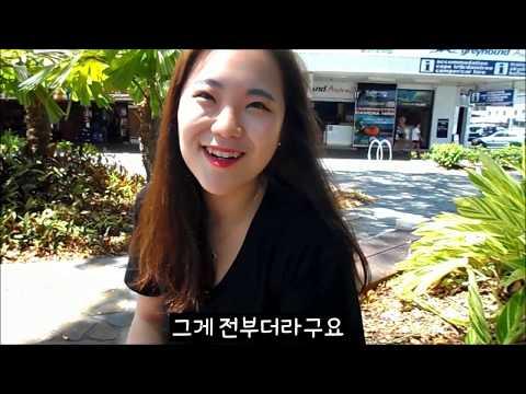제8회 공모전 영상부문 장려상 수상작1