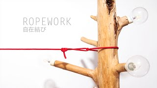 getlinkyoutube.com-ロープワーク『自在結び』
