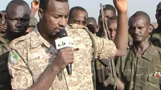 المقدم محمد الحبيب عبدالله كمبو - قائد القوات الخاصة.mpg