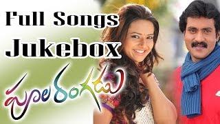 Poolarangadu Movie    Full Songs Jukebox    Sunil, Isha Chawla width=