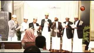 Fidake Nefsi Abi We Ummi   ፊዳከ ነፍሲ ወአቢ ወኡሚ (NEW Ethio Best Nesheda)