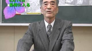 getlinkyoutube.com-被爆者の声〝爆心直下〟/田栗末太さん