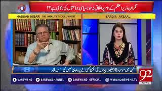 92 at 8 | Hassan Nisar Exclusive Interview | Saadia Afzal | 24 May 2018 | 92NewsHD