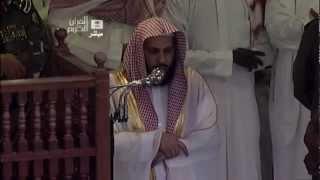 getlinkyoutube.com-الشيخ فاروق حضراوي - صلاة العيد من مكبرية الحرم المكي