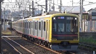 getlinkyoutube.com-'16年4月 東武東上線・新河岸駅を通過する夕方の上り列車
