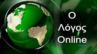 «Ο Λόγος OnLine» - Μια Βιβλική Εκπομπή στην BibleMedia.tv [Σήμα Εκπομπής]