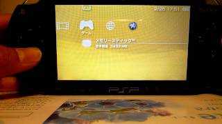 getlinkyoutube.com-~PSP本体のみで改造~「UMDからメモリーへ」