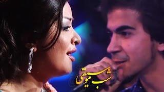 getlinkyoutube.com-Music Night with Navid SaberPor and Ghazal Enayat شب موسیقی با نوید صابرپور و غزال عنایت
