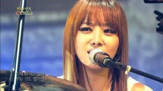 getlinkyoutube.com-Immortal Songs Season 2 - 나르샤 - 싫어 | Narsha - I Don't Like It (Immortal Songs 2 / 2013.04.13)