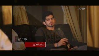 getlinkyoutube.com-محمد الشحي - عايف غيابك ( النسخة الأصلية ) | 2015