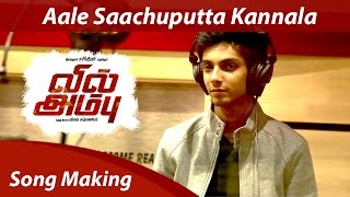 Making of Aale Saachuputta | Vil Ambu | Navin | Anirudh Ravichander | Orange Music