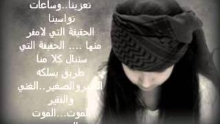 getlinkyoutube.com-مات ابي الله يرحمه
