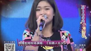 getlinkyoutube.com-朗嘎拉姆 【20150921】 北京客:來自泰國的 - 小鄧麗君