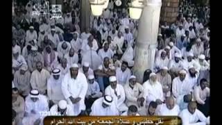 getlinkyoutube.com-السلف وأنا أتابعهم 27-05-2011 - الشيخ صالح بن محمد آل طالب 1/1