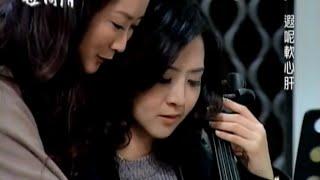 """〈瑤婷戀〉世間情第68集-02思瑤還給曉婷十年青春!!超級感人!!Taiwan """"Ordinary Love"""" Siyao+Xiaoting EP68-02"""