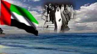 getlinkyoutube.com-UAE national anthem.flv