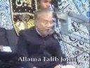 Allama Talib Johri-IMMAM-e-MOBIN [3-7]