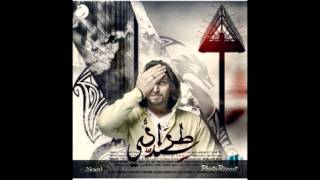 getlinkyoutube.com-طراد سندي♡