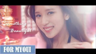"getlinkyoutube.com-TWICE Myoui Mina ""Something Beautiful"""