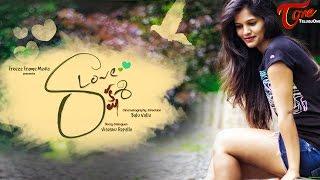 getlinkyoutube.com-Love Raakshasi | Telugu Short Film 2016 | Directed by Balu Vallu | #TeluguShortfilms