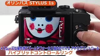 getlinkyoutube.com-オリンパス STYLUS 1s 説明動画(カメラのキタムラ動画_OLYMPUS)