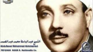 getlinkyoutube.com-عبد الباسط عبد الصمد سورة الاعراف تجويد كاملة
