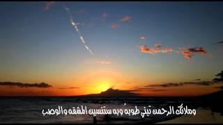 getlinkyoutube.com-بشراكِ ياأروى ،  اداء : عبدالله المهداوي