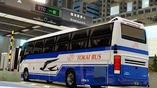 getlinkyoutube.com-【湾岸mod】正式版日本マップを観光バスで走る【ETS2】