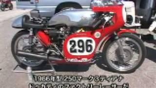 getlinkyoutube.com-moto guzzi V7