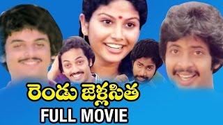 getlinkyoutube.com-Rendu Jella Sita Telugu Full Movie   Naresh   Poornima   Pradeep   Jandhyala   Telugu Full Movies