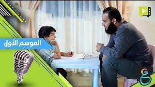 لما تكبر | عبدالله الشريف
