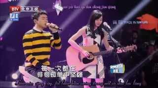 getlinkyoutube.com-[Vietsub + Kara] Đôi cánh vô hình 隐形的翅膀 - Trương Kiệt, Ngô Vấn Phương (Duets 2015)