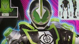 getlinkyoutube.com-新ライダー ネクロム登場! リョウマ魂 &  ゴエモン魂 続々登場!!  Kamen Rider Necrom and New Eyecons