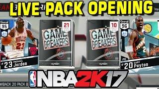 LIVE NBA 2K17 GAME BREAKERS PACK OPENING!