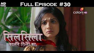 Silsila Badalte Rishton Ka   13th July 2018   सिलसिला बदलते रिश्तों का    Full Episode