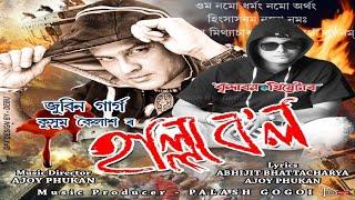 Halla Bol   Zubeen Garg & Kussum Koilash | Brindaban Theatre 2018 19 | Assamese New Song