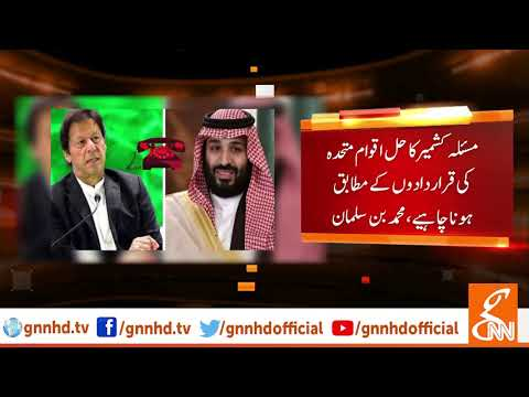 PM khan discuss Kashmir issue with Saudi crown prince Salman