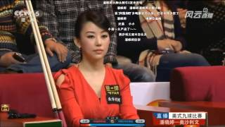 getlinkyoutube.com-Xiaoting Pan vs Ronnie O'Sullivan