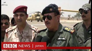 getlinkyoutube.com-逃走するISの車列700台を空爆 イラク中部で