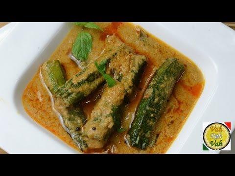 Bhindi Ka Salan - By VahChef @ VahRehVah.com