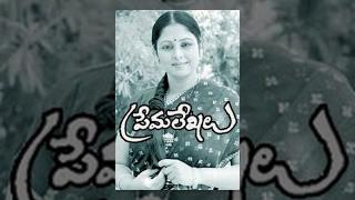 getlinkyoutube.com-Prema Lekhalu | Full Length Telugu Movie | Jayasudha, Murali Mohan