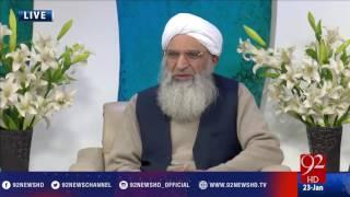 Subh E Noor - 23-01-2017 - 92NewsHD