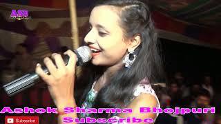 ओठलाली  बोलावता    Othlali Bolawata    Stage Show In Areraj 2018    Priya Rani