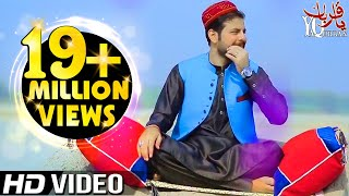 Pashto new Songs 2017 HD Sor Pezwan - ‫Zubair Nawaz Official
