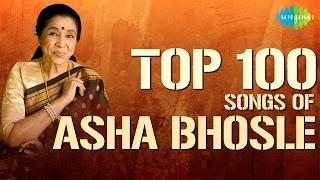 Top 100 songs of Asha Bhosle   आशा भोसले के 100 गाने   HD Songs   One Stop Jukebox