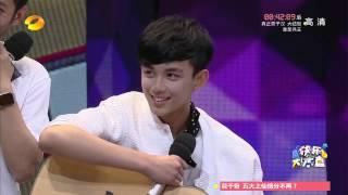 getlinkyoutube.com-《快乐大本营》看点:吴磊郑容和千里认亲 Happy Camp 07/18 Recap: Yong Hwa And Wu Lei's Brotherhood【湖南卫视官方版】